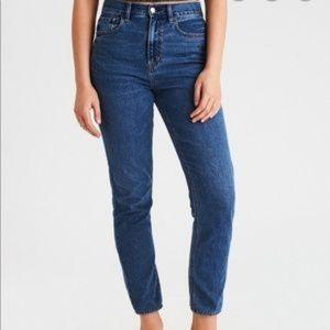 NWOT Forever 21 Blue Jeans.